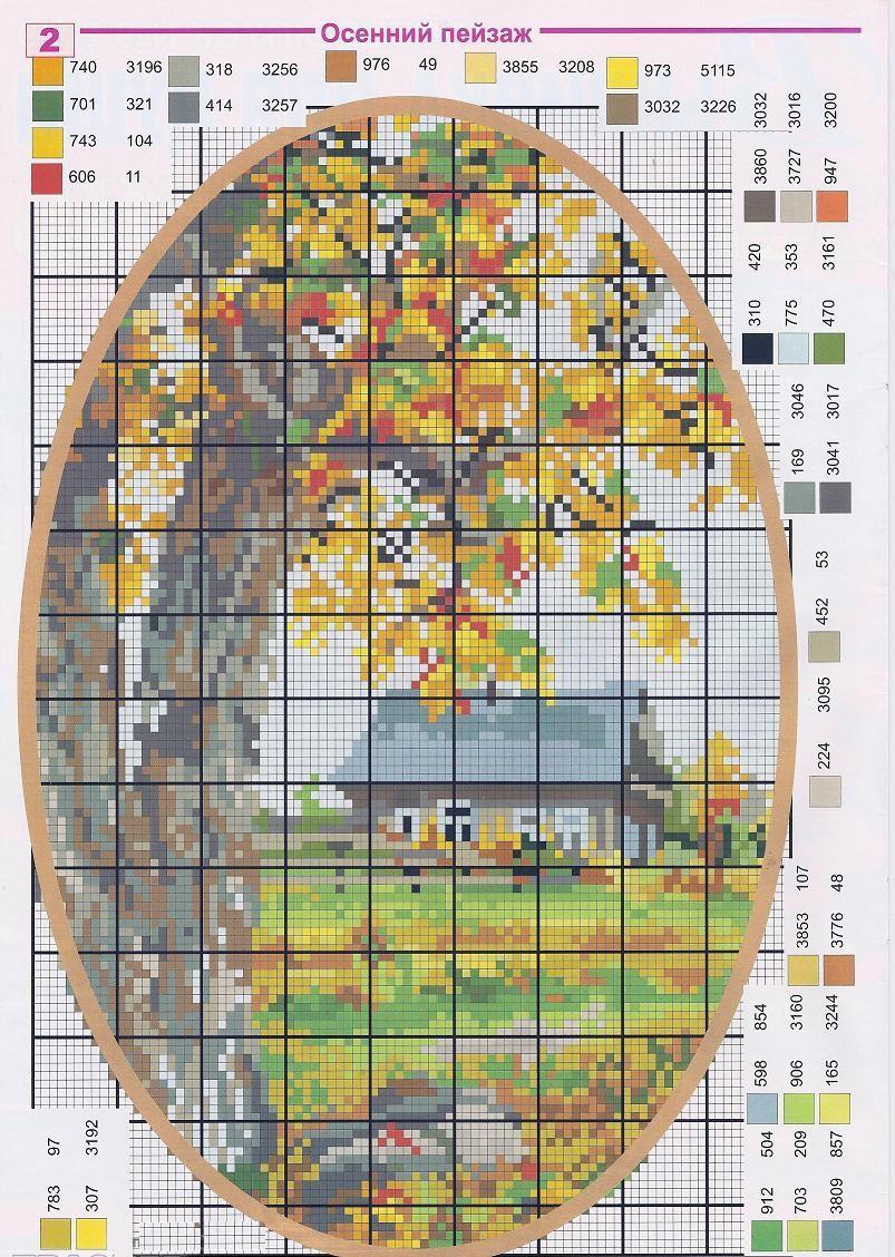 схема вышивки пейзаж с тыквами